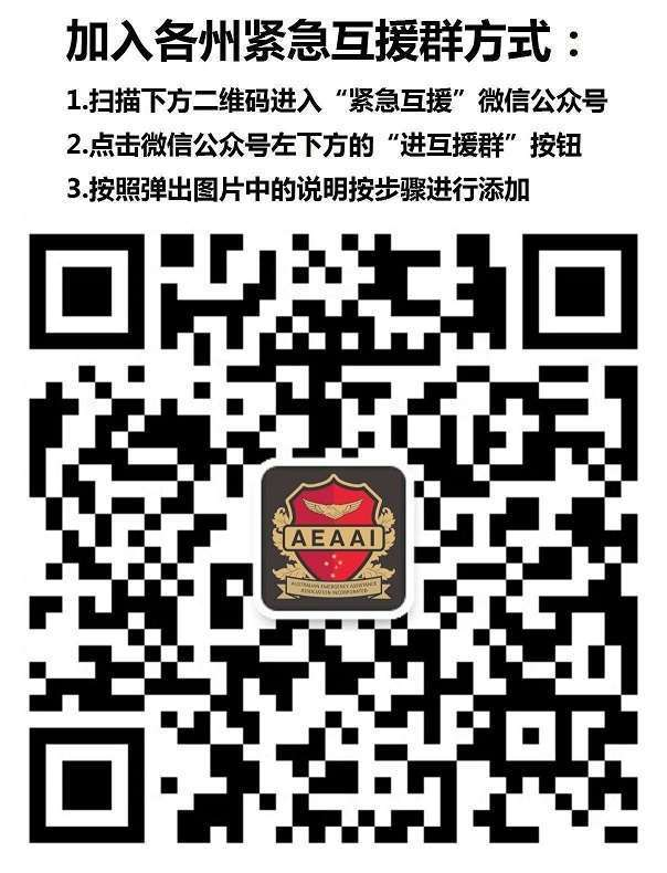 WeChat Image_20180606100219.jpg?x-oss-process=image/format,png