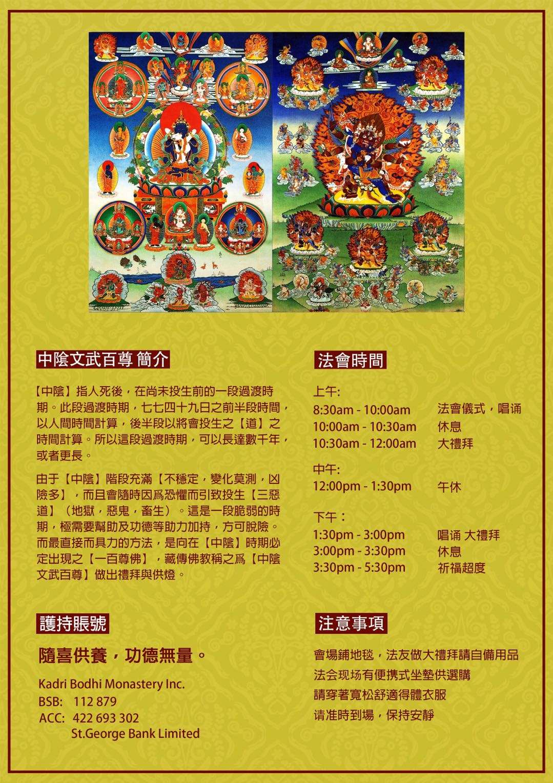 WeChat Image_20180830124121.jpg?x-oss-process=image/format,png
