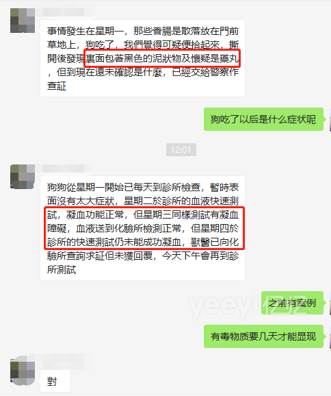 WeChat Screenshot_20190809122239.png