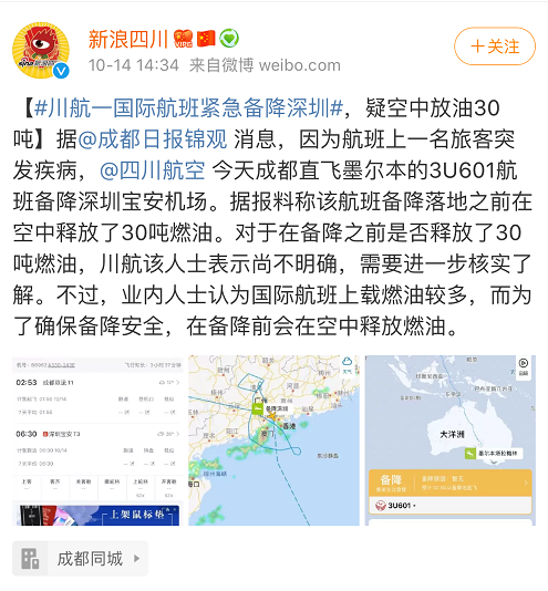 WeChat Screenshot_20191014162301.png