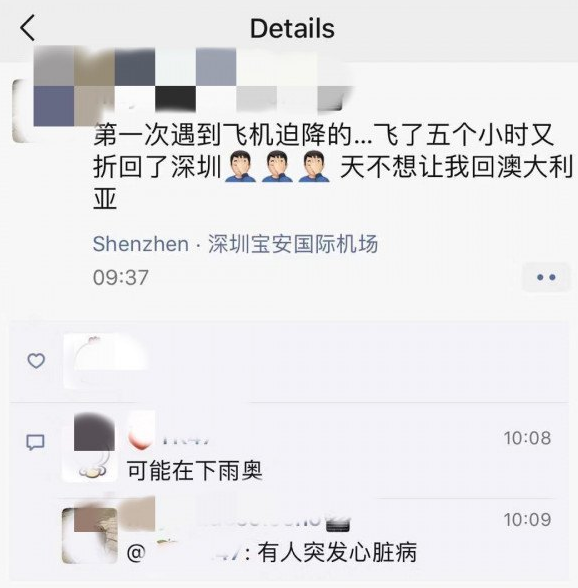 WeChat Screenshot_20191014162459.png
