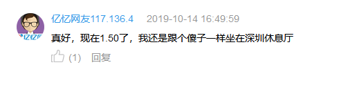 WeChat Screenshot_20191014165038.png