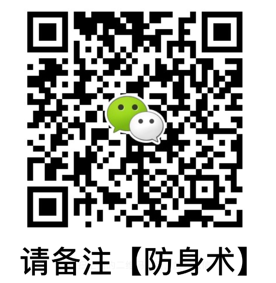 WeChat Screenshot_20191127104757.png